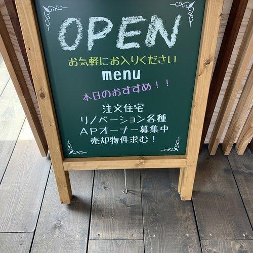 新事務所リノベーション奮闘記 2